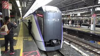 (4K) JR東日本 E353系 Super Azusa