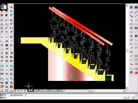 室內設計軟體 RedCAD 小紅花 軟體教學