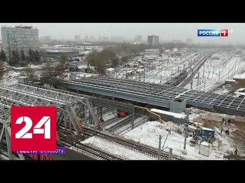 Эстакада соединит районы Лефортово и Рязанский в конце года - Россия 24