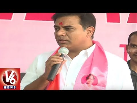 Hyderabad Gujarati People Joins TRS In The Presence Of Minister KTR | Hyderabad | V6 News