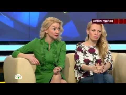 """Анастасия Сова-Егорова помогает разобраться героям передачи """"Говорим и показываем"""" на  НТВ."""