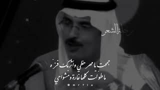 بدر بن عبدالمحسن | ياسيد الناس