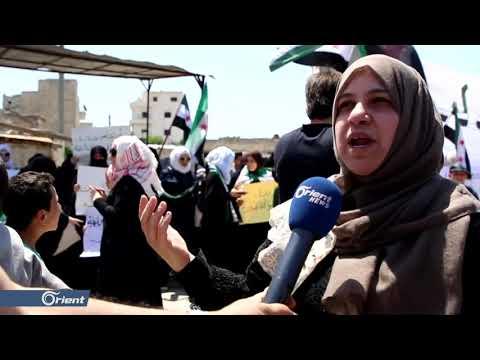 وقفة لنساء إدلب دعماً لحقوق النازحين واحتجاجاً على تهجيرهم - سوريا  - 21:53-2019 / 5 / 14