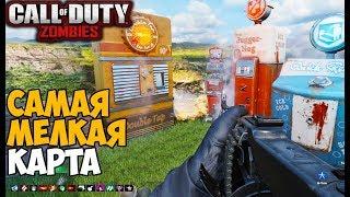 Самая Маленькая Зомби Карта в серии Call of Duty