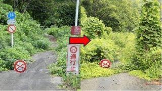 【酷道 / 棄てられた県道】国道471号 (酷道区間) part 1【利賀村・栃折峠】