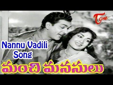 Manchi Manasulu Movie Songs | Nannu Vadili Neevu Polevule Video Song | ANR, Savitri