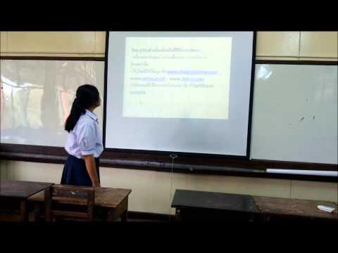 โครงงานคอมพิวเตอร์ การพัฒนาสื่อเพื่อการศึกษาด้วย E-book เรื่อง ท่องโลกสำนวนไทย Travel to thai idiom