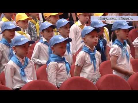 В детском оздоровительном лагере «Русичи» состоялось торжественное открытие первой смены