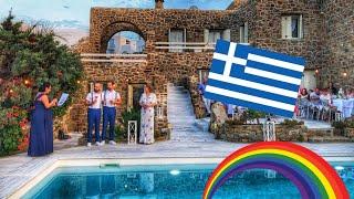 My Friends Big Fat (Gay)🌈 Greek Wedding