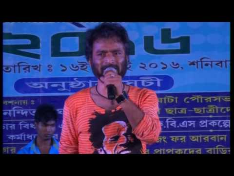 Haringhata Municipality one year celebration nachiketa chakraborty part 1