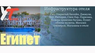 Туры в Dive Inn Resort 4*, Шарм-Эль-Шейх, Египет