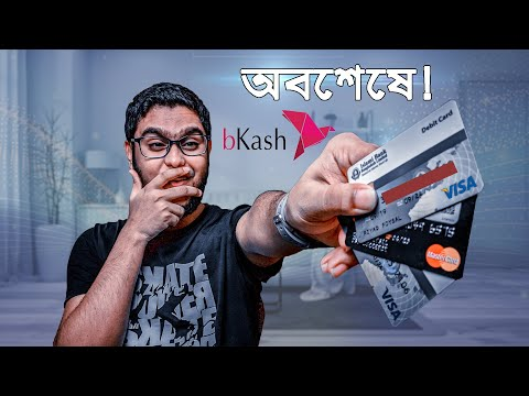 How to buy VIRTUAL VISA CARD with Bkash? Netflix,Paypal,Game Card or online payment.