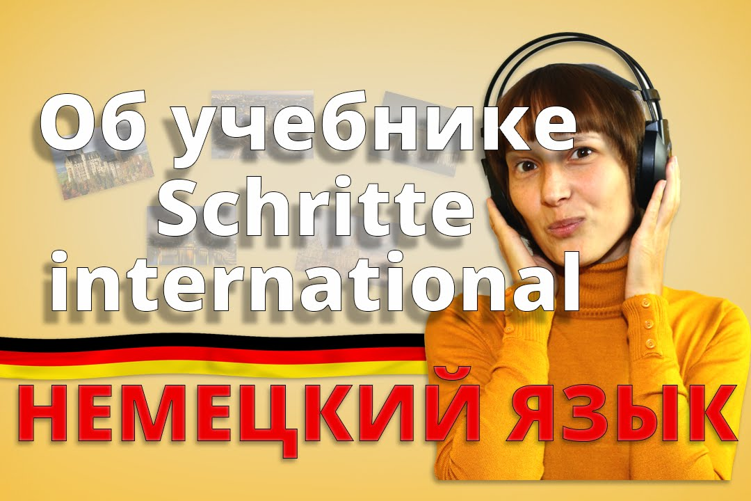 Schritte International 5+6 Intensivtrainer Pdf