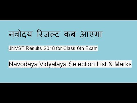 jnvst results 2018 for class 6th exam navodaya vidyalaya selection