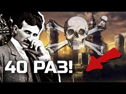 Славянский город который уничтожали 40 раз!