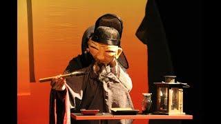 Zheng He (Visual Theatre) - videoclip