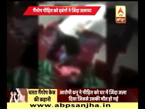 Minor girl gang raped and subsequently burnt to death in