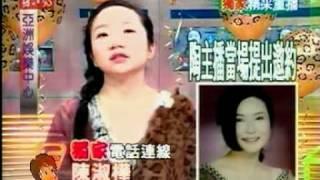 陳淑樺接受陶晶瑩電話訪問