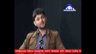 Dipak Sharma Interview @ Dhaulagiri TV Part 1