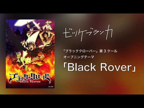 Youtube: Black Rover / Vickeblanka