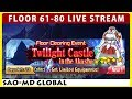 Twilight Castle Floor 61-80 (SAO Memory Defrag)