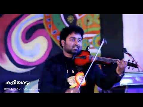 Abhijith P S Nair at Iritty Mg College Arts Club Inauguration