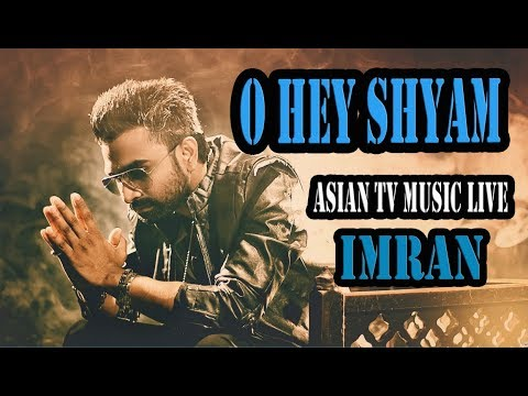 O Hey Shyam | ও হে শ্যাম | Imran New Bangla Song Live Performance | Asian TV Music