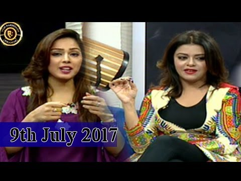 Breaking Weekend With Maria Wasti - 9th July 2017 | Top Pakistani Dramas