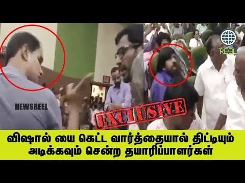Exclusive : Vishal Bad Words Group Clash in Producers Council General Body Meeting T Rajendar Cheran