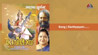 Download Karthyayani | Devi Maya MP3 song and Music Video