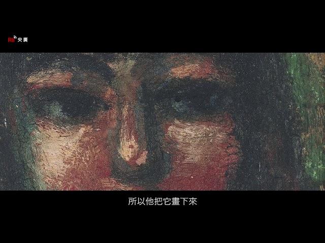 【RTI】Dinamika Museum Seni (5) Shiotsuki Toho ~ Portrait of a Girl