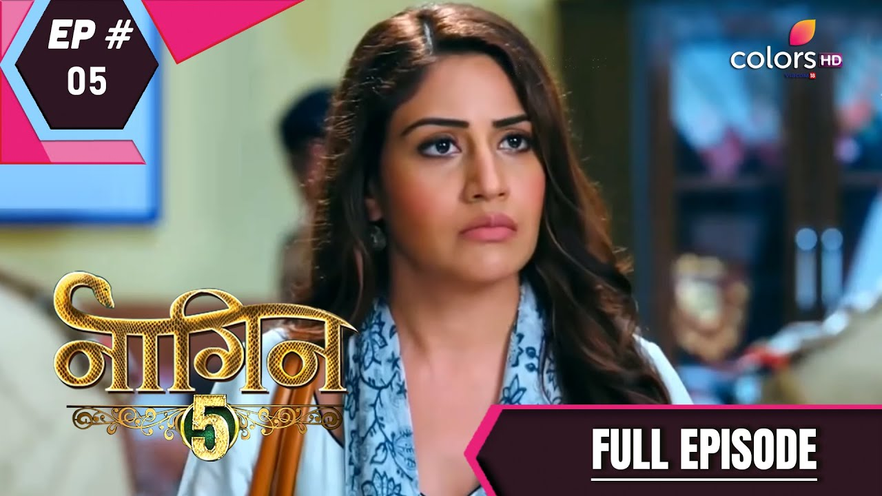 Download Naagin 5 | Full Episode 5 | With English Subtitles