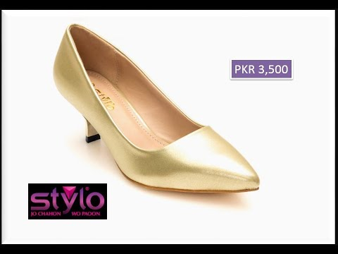 [VIDEO] – LATEST STYLO CLOSED SHOES WINTER COLLECTION WITH PRICE FOR LADIES || STYLO NEW ARRIVALS