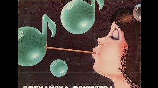 Poznańska Orkiestra Rozrywkowa PR I TV - S/T (FULL ALBUM, disco / funk, 1978, Poland)