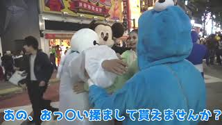 週刊SPA!「ヤレる女子大学生RANKING」が炎上するなら渋谷のセクハラ痴漢動画も炎上しなきゃおかしいでしょ>コレコレチャンネル