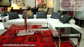 Latest Videos Of  Modern Corner 2014 - 2015   Videos Italian Home  Furniture