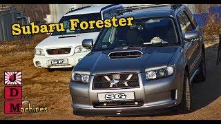 Турбо Subaru Forester SG! Что изменилось? #JDMachines