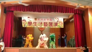 21/12/2016(聖博德學校才藝表演) 獅藝隊