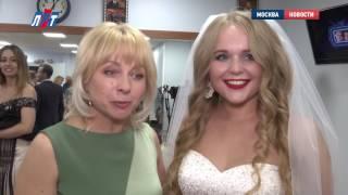 В Останкино прошла первая свадьба в истории телецентра