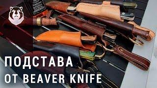 Нові ножі від Beaver Knife. Пташка і Америка 2.0