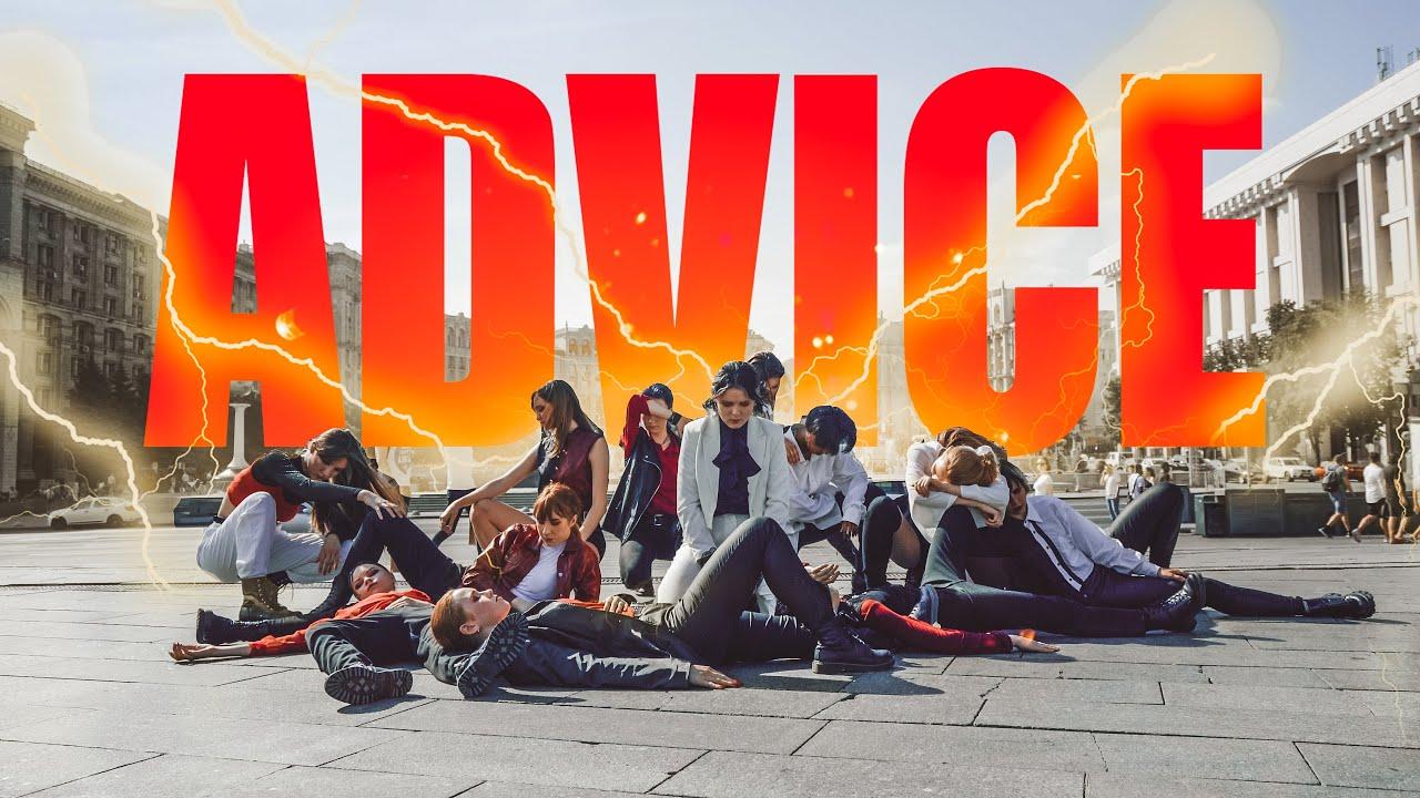 [K-POP IN PUBLIC UKRAINE] TAEMIN [태민] - Advice // Dance Cover by LEVEL UP