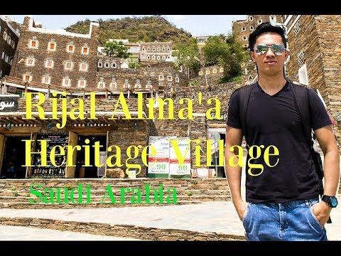 Saudi Arabia - Rijal Alma'a Heritage Village انستقرام المملكة العربية السعودية