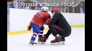 Внешнее и внутреннее ребро конька. Что это? Как использовать в катании? Outside and inside edge