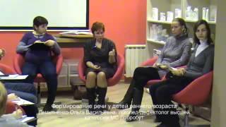 видео Розвиток мовлення дитини раннього віку