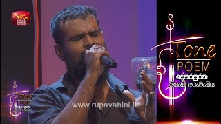 Duwani (Hithenawa Mamath) @ Tone Poem with Mihindu Ariyaratne Thumbnail