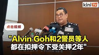 Alvin Goh扣押两年   中国籍首领未获释
