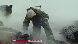 «Выбегали в чем были»: в Томске сгорел многоквартирный дом