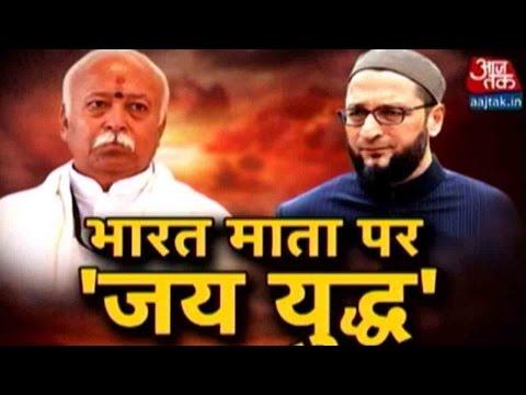 Vishesh: Owaisi Goes Too Far With 'Bharat Mata Ki Jai' Row