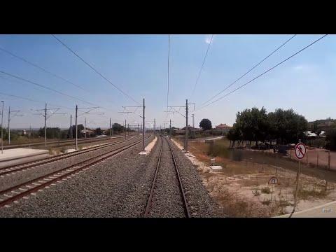 Train cab ride Bulgaria: Sofia - Svilengrad