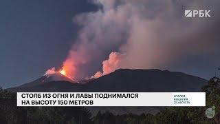 видео Извержение вулкана Этна на Сицилии. Ноябрь 2013 г.
